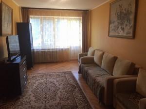 Квартира Бастіонний пров., 9, Київ, C-50191 - Фото3