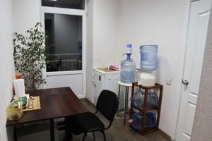 Нежилое помещение, Прорезная (Центр), Киев, E-38077 - Фото 8