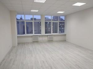 Офис, Генерала Алмазова (Кутузова), Киев, R-23192 - Фото3