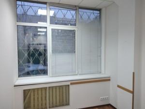 Нежилое помещение, Генерала Алмазова (Кутузова), Киев, D-34624 - Фото3