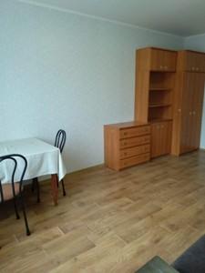 Квартира Глушкова Академика просп., 9е, Киев, R-21051 - Фото3