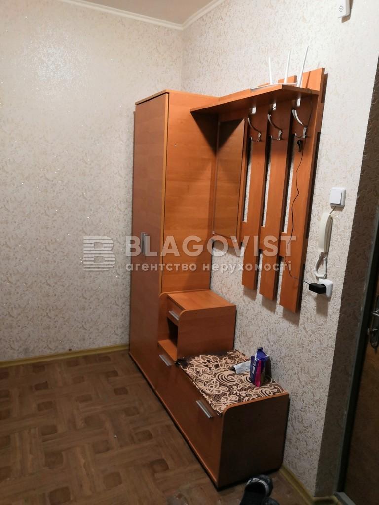Квартира R-21051, Глушкова Академика просп., 9е, Киев - Фото 14