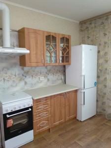 Квартира R-21051, Глушкова Академика просп., 9е, Киев - Фото 8