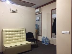 Офис, Саксаганского, Киев, Z-1505668 - Фото 6
