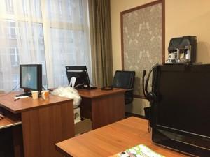 Офис, Саксаганского, Киев, Z-1505668 - Фото 7