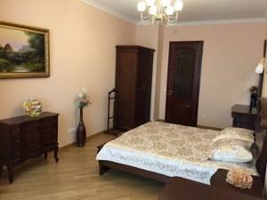 Квартира Кловський узвіз, 5, Київ, Z-439402 - Фото 6