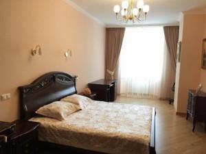 Квартира Кловський узвіз, 5, Київ, Z-439402 - Фото 5