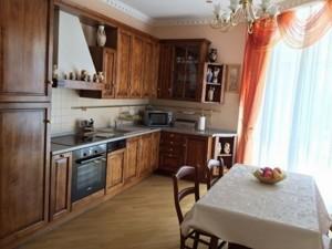 Квартира Кловський узвіз, 5, Київ, Z-439402 - Фото 7