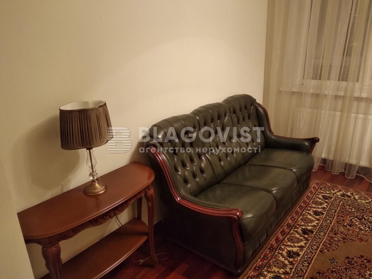 Квартира D-29160, Павлівська, 17, Київ - Фото 7