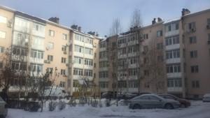 Квартира Амосова, 1/34, Софиевская Борщаговка, C-105900 - Фото 1