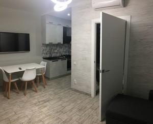 Квартира D-34532, Луценко Дмитрия, 12, Киев - Фото 10