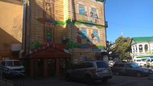 Ресторан, Константиновская, Киев, A-109739 - Фото3