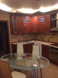 Квартира Ахматової Анни, 37, Київ, Z-470694 - Фото