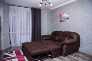 Квартира Коперника, 3, Київ, Z-298623 - Фото