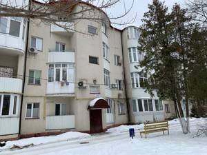 Квартира Лесная, 5, Горенка, F-41055 - Фото1