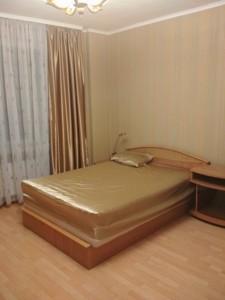 Квартира Олевская, 5, Киев, C-102369 - Фото2