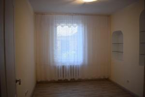 Дом Z-415287, Таращанский пер., Киев - Фото 4