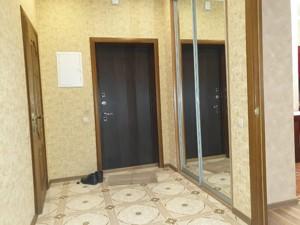 Квартира Жилянська, 118, Київ, X-28122 - Фото 28
