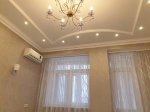 Квартира Жилянська, 118, Київ, X-28122 - Фото 16