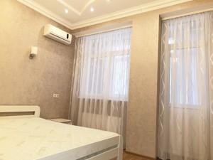 Квартира Жилянська, 118, Київ, X-28122 - Фото 12