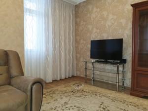 Квартира Жилянська, 118, Київ, X-28122 - Фото 6