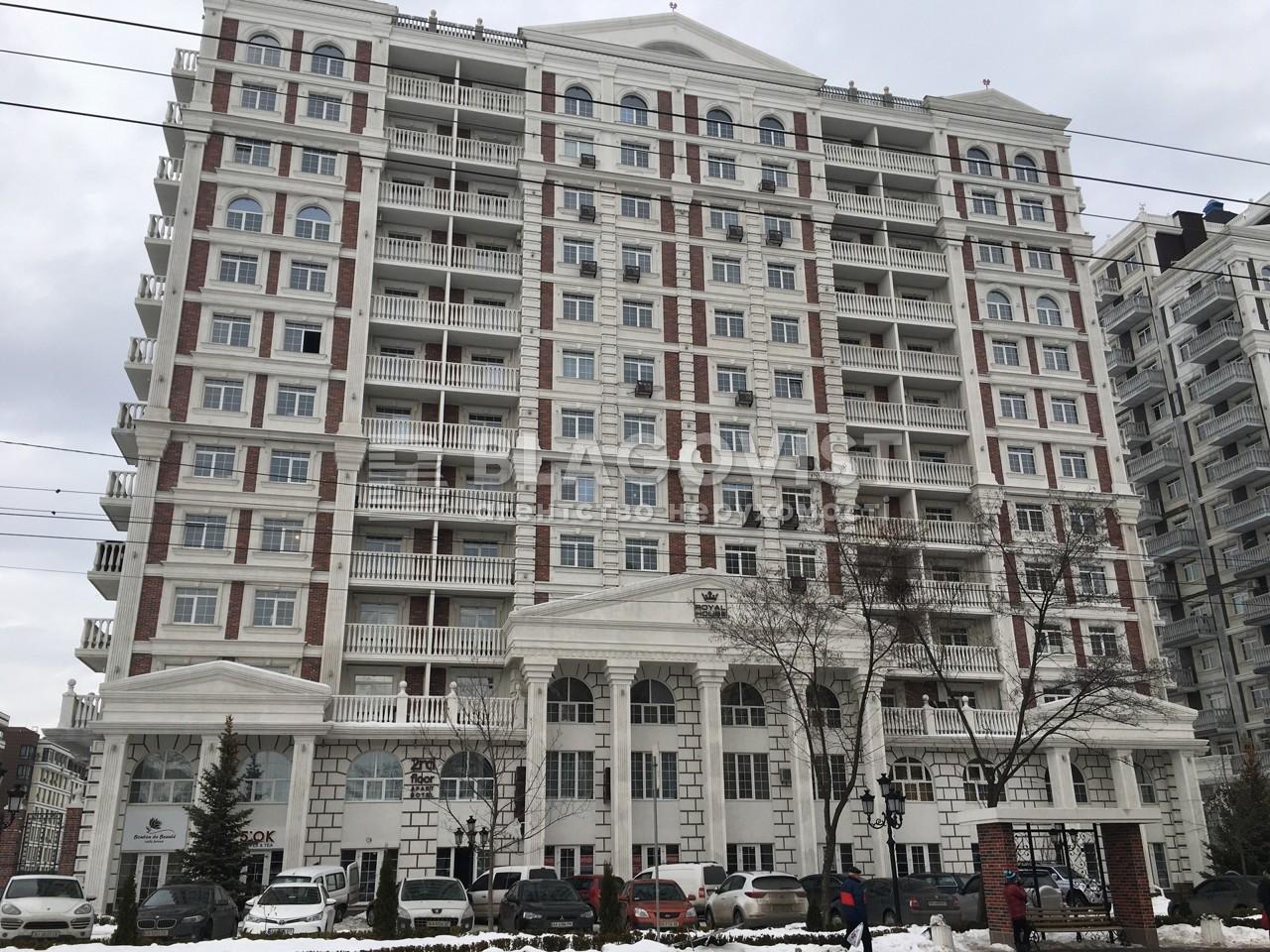 Квартира E-39513, Максимовича Михайла (Трутенка Онуфрія), 24а, Київ - Фото 1