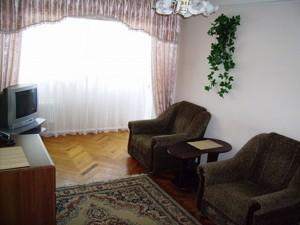 Квартира Иорданская (Гавро Лайоша), 2а, Киев, Z-335171 - Фото