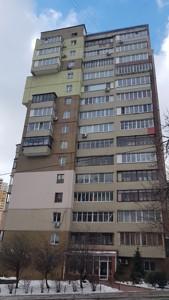 Квартира Кавказская, 12, Киев, H-43289 - Фото