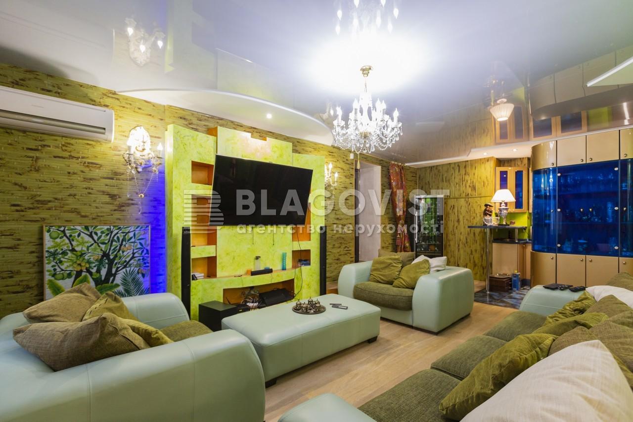Квартира H-39748, Голосіївська, 13, Київ - Фото 7