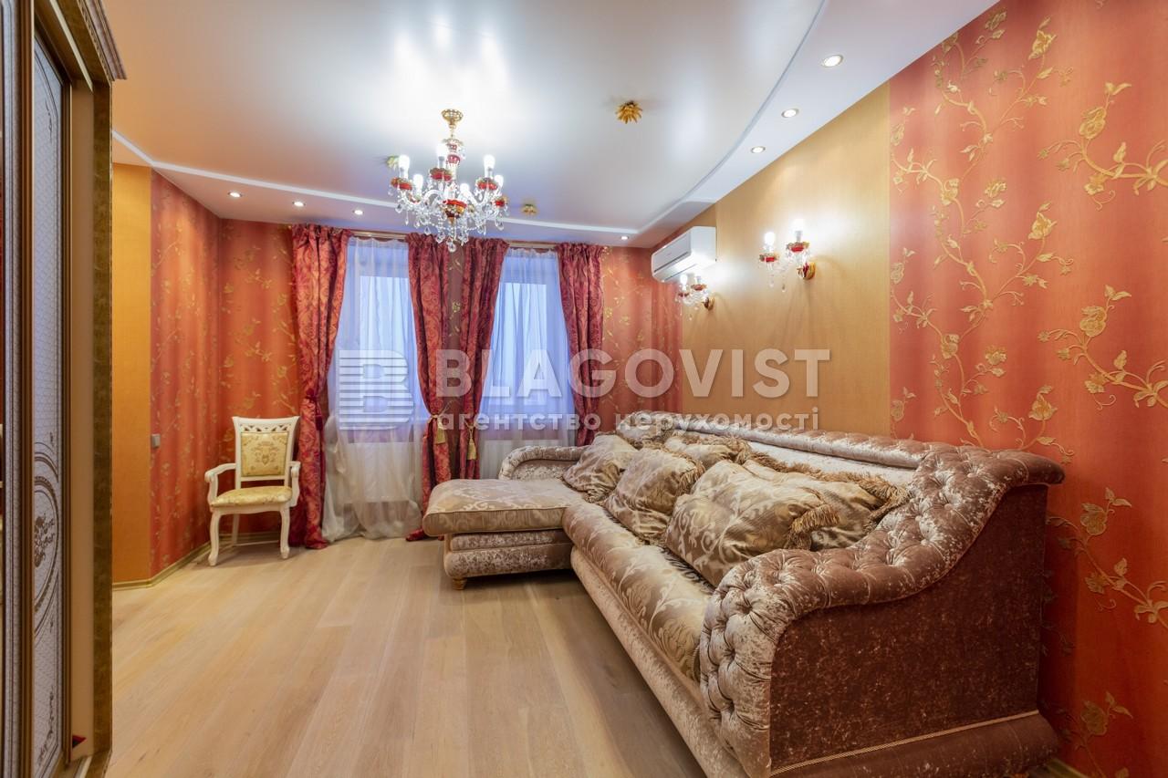 Квартира H-39748, Голосіївська, 13, Київ - Фото 13