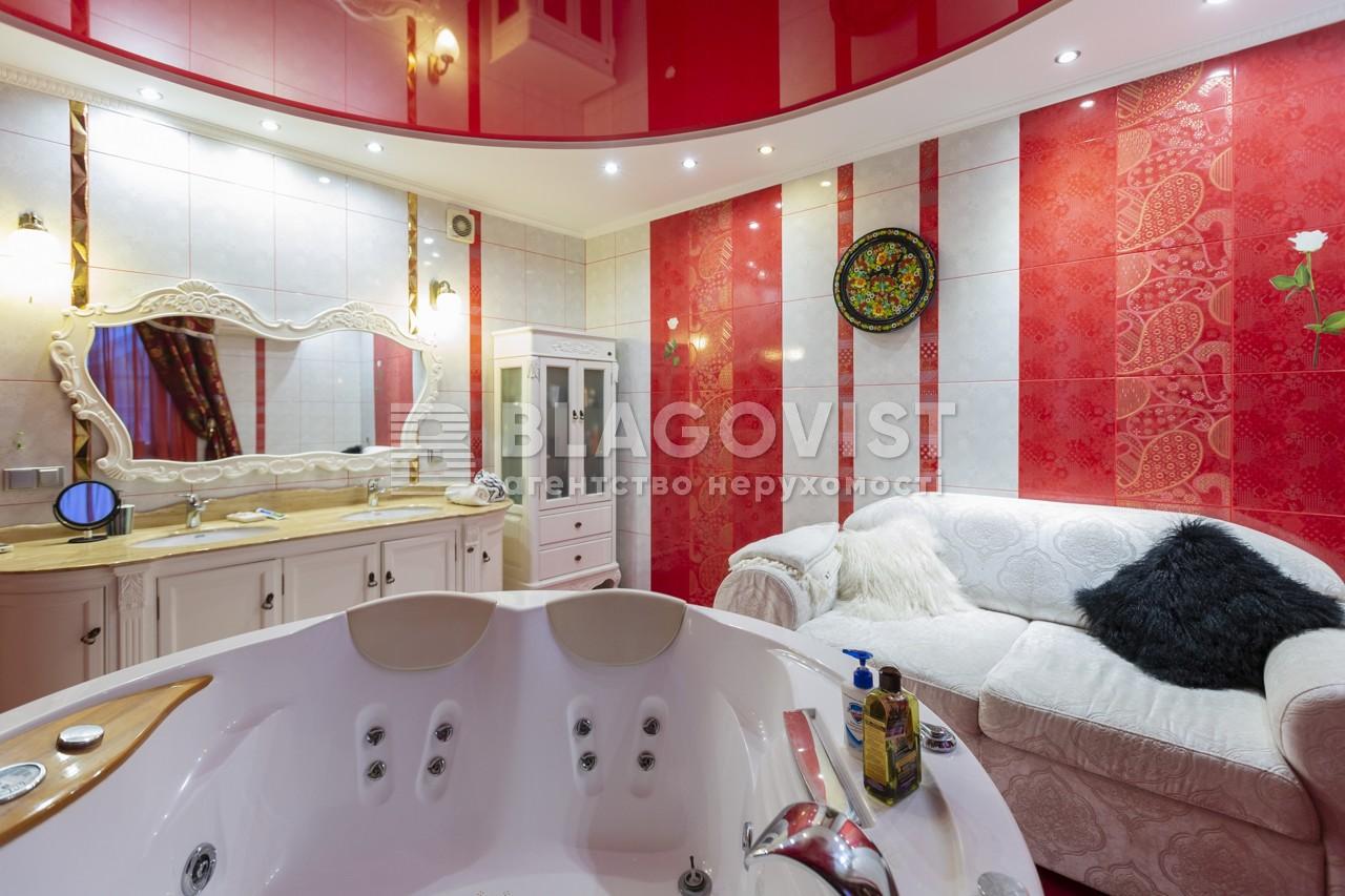 Квартира H-39748, Голосіївська, 13, Київ - Фото 20