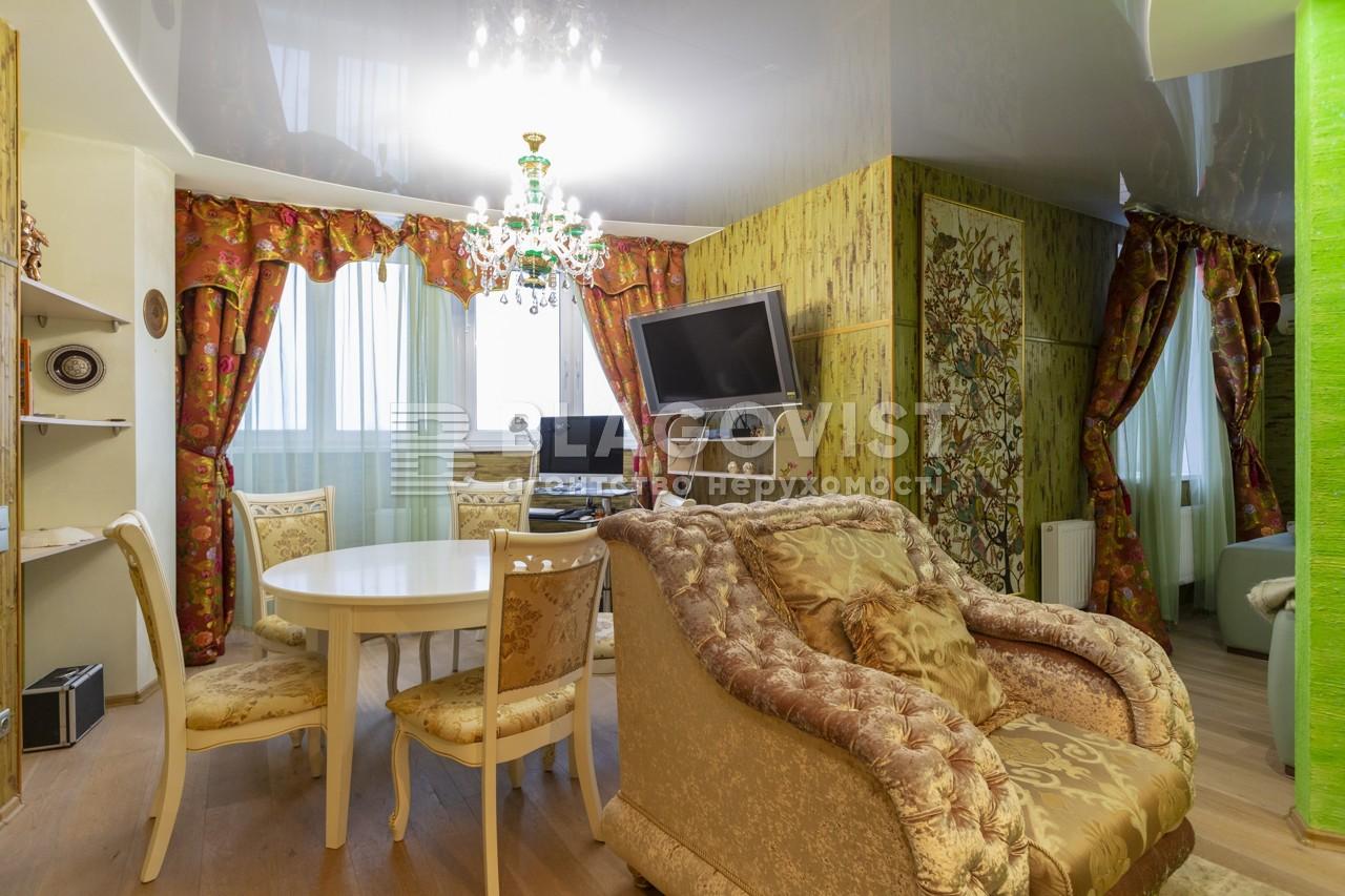 Квартира H-40273, Голосіївська, 13, Київ - Фото 10