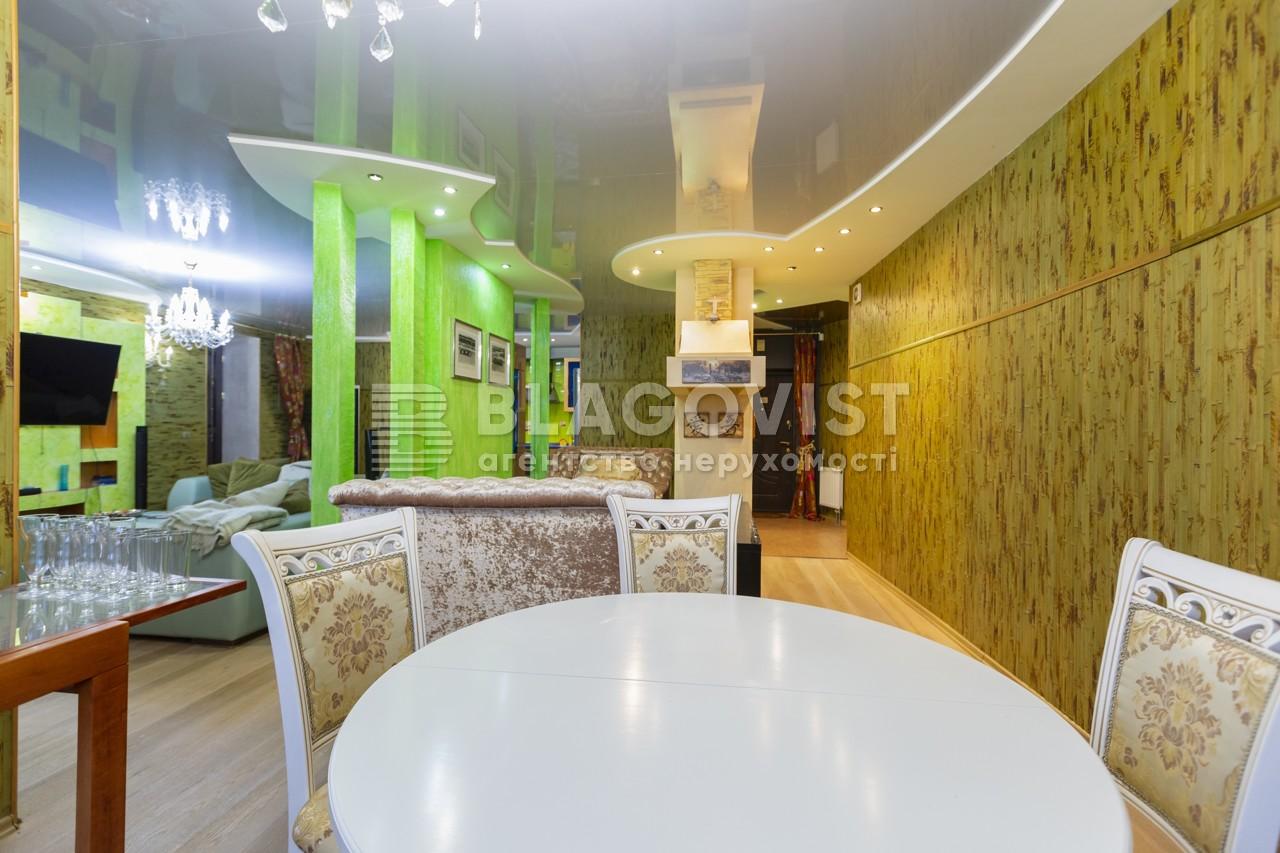 Квартира H-40273, Голосіївська, 13, Київ - Фото 11