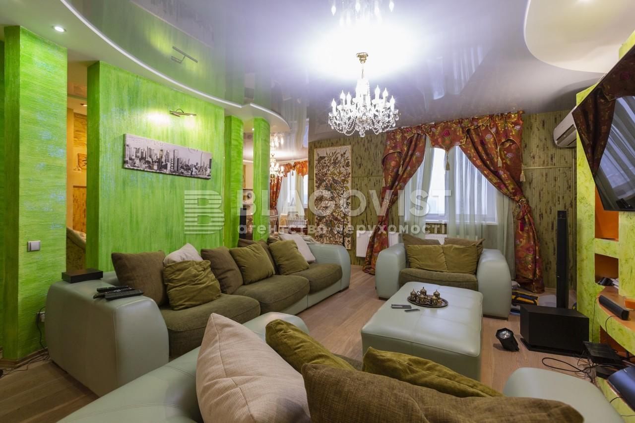 Квартира H-40273, Голосіївська, 13, Київ - Фото 8