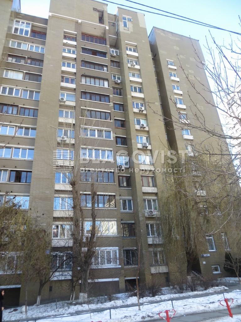 Квартира F-6431, Антоновича (Горького), 90-92, Киев - Фото 1