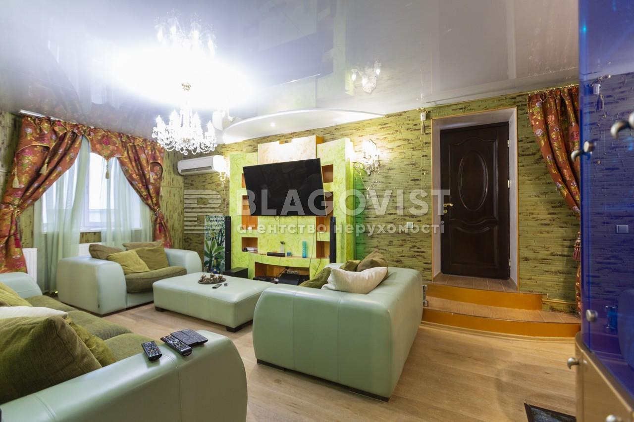 Квартира H-40273, Голосіївська, 13, Київ - Фото 9