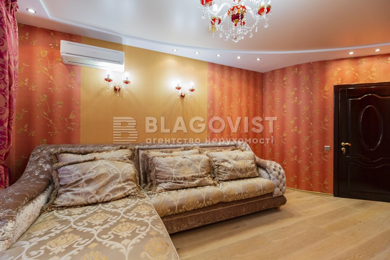 Квартира H-40273, Голосіївська, 13, Київ - Фото 15