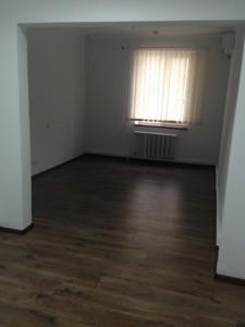 Офис, Межигорская, Киев, R-17768 - Фото 5
