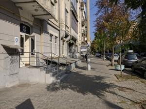 Нежитлове приміщення, Січових Стрільців (Артема), Київ, Z-382469 - Фото 3