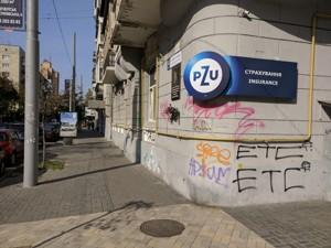 Нежитлове приміщення, Січових Стрільців (Артема), Київ, Z-382469 - Фото 5