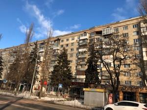 Коммерческая недвижимость, Z-1006439, Русановская наб., Днепровский район