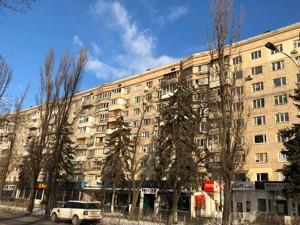 Магазин, Русановская наб., Киев, Z-1006439 - Фото3