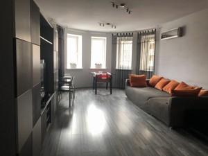 Квартира Голосеевская, 13а, Киев, H-42324 - Фото 3