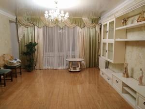 Квартира Леси Украинки бульв., 9в, Киев, Z-1427535 - Фото3