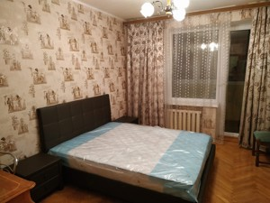 Квартира Лесі Українки бул., 9в, Київ, Z-1427535 - Фото 4