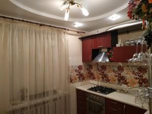 Квартира Лесі Українки бул., 9в, Київ, Z-1427535 - Фото 7