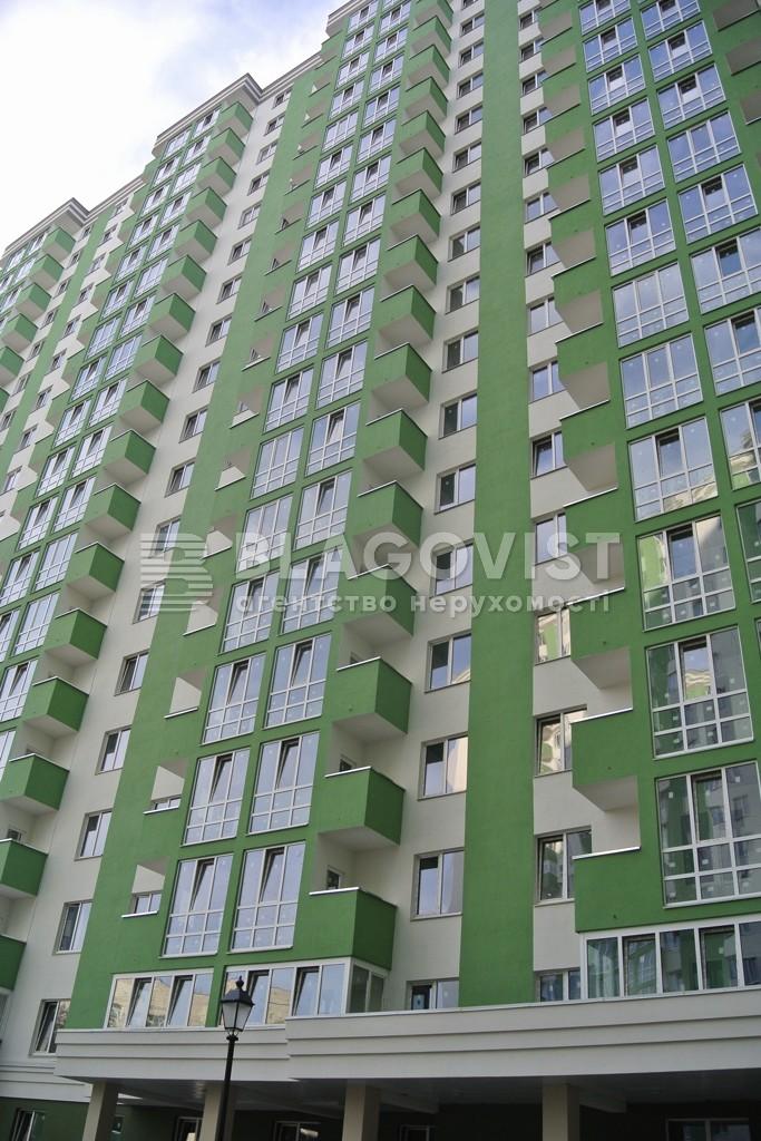 Квартира R-34460, Герцена, 35, Київ - Фото 1
