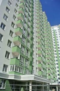 Квартира Герцена, 35, Київ, Z-563032 - Фото 27