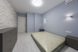 Квартира Липкивского Василия (Урицкого), 37б, Киев, F-41031 - Фото 7