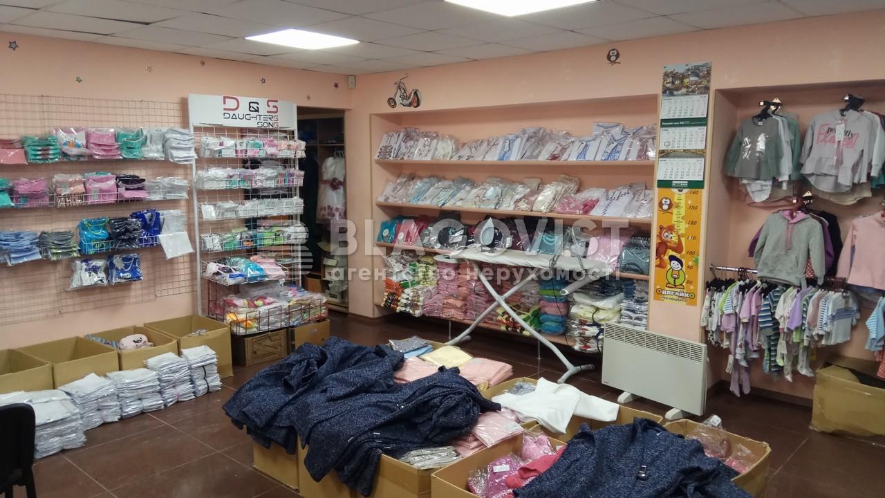 Нежилое помещение, E-38099, Выборгская, Киев - Фото 4